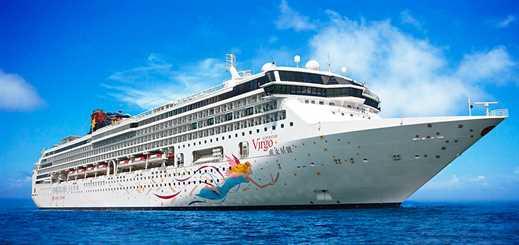 Star Cruises to sail first long-haul Southern Hemisphere cruise