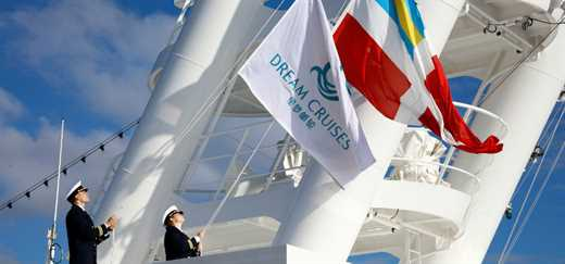 Meyer Werft delivers Genting Dream in Germany