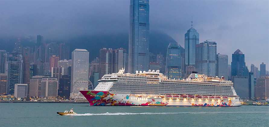 Dream Cruises christens first-ever cruise vessel in China