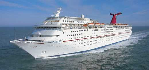 Carnival Cruise Line to sail to Cuba from June 2017