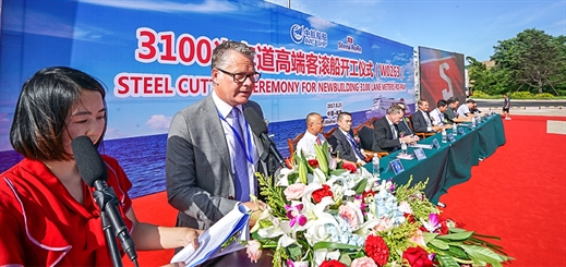 AVIC Weihai Shipyard cuts steel for first Stena Line ro-pax ferry