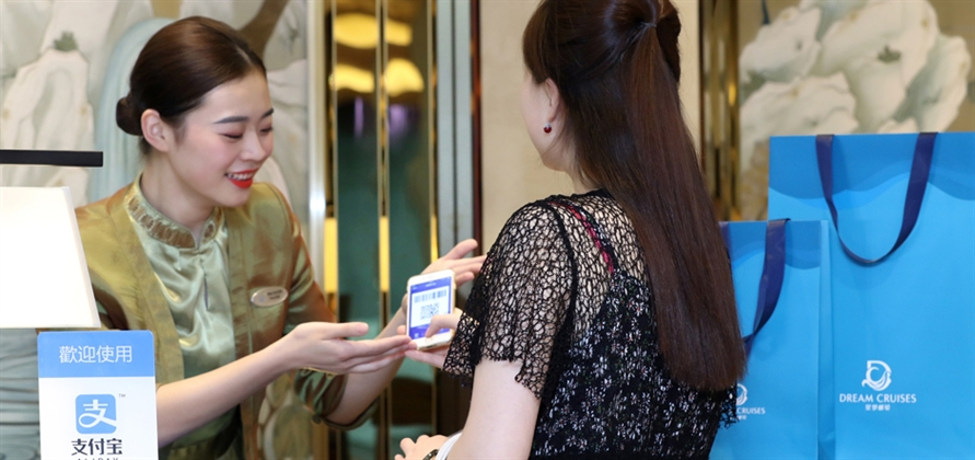 Dream Cruises partners with Alipay to launch mobile payments at sea