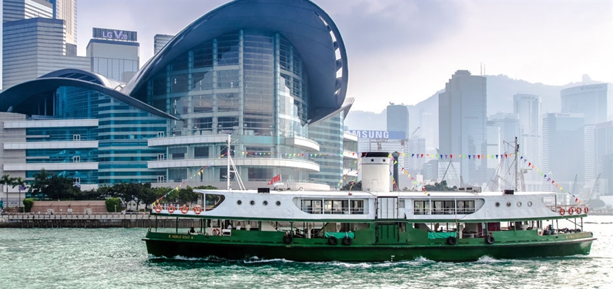 How Hong Kong's iconic ferry brand has stood the test of time