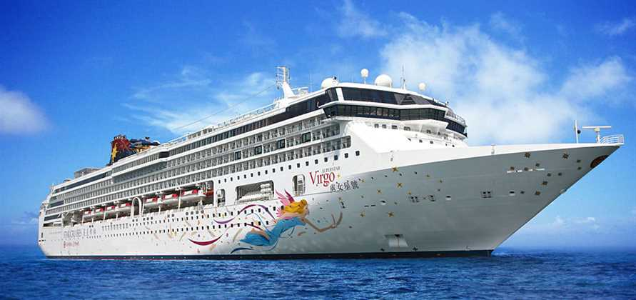 SuperStar Virgo to be transformed into Explorer Dream in March 2019