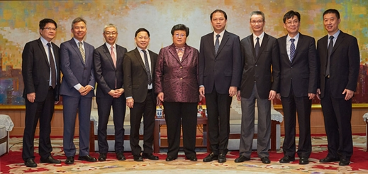 Genting Hong Kong joins forces with China's Baoshan District