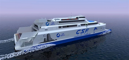 Incat Crowther to design ro-pax ferry for Fujian Strait Shipping Co
