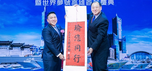 Genting Cruise Lines celebrates 25 years