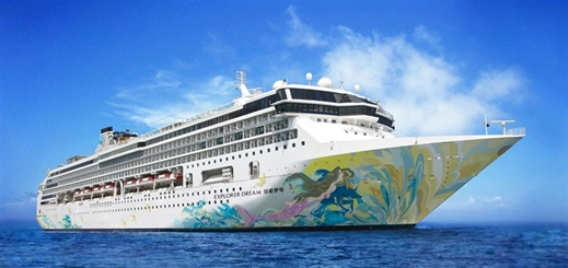 KfW IPEX-Bank to fund Dream Cruises two new ships