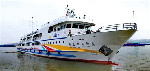 Hunan Xiangchuan Shipbuilding Industry delivers largest-ever ferry