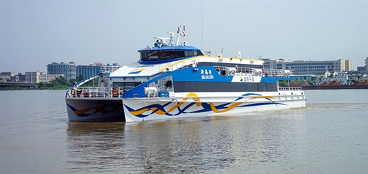 Blue Jet Zhuhai Fast Ferries takes delivery of its fastest passenger ferry